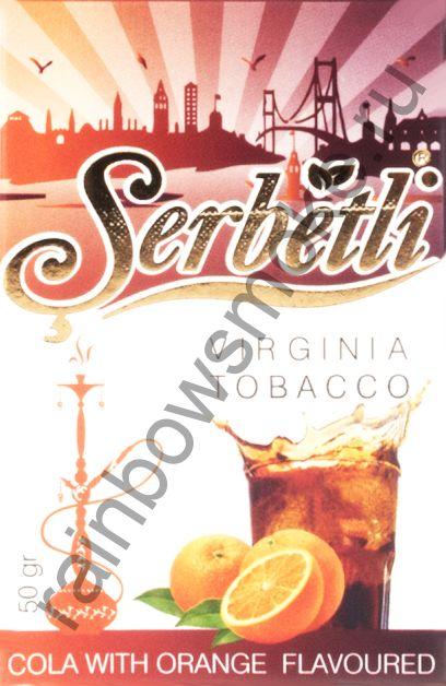 Serbetli 50 гр - Cola Orange (Кола с Апельсином)