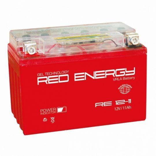 Аккумуляторная батарея АКБ RED ENERGY (РЭД ЭНЕРДЖИ) GEL 1211 YTZ12S, YTZ14S 11Ач п.п.