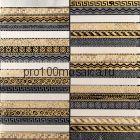GLN-1. Мозаика 15*148*10, серия GOLDEN LINE,  размер, мм: 300*300 (Skalini)