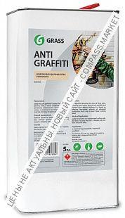 Средство для удаления пятен «Antigraffiti» 0,6л; 5л.