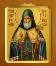 Митрофан Воронежский (рукописная икона)