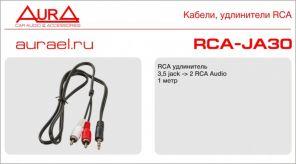 RCA - Jack 3.5 мм штырь, 1 м
