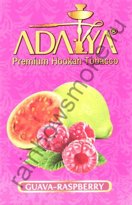Adalya 50 гр - Guava Raspberry (Гуава и Малина)
