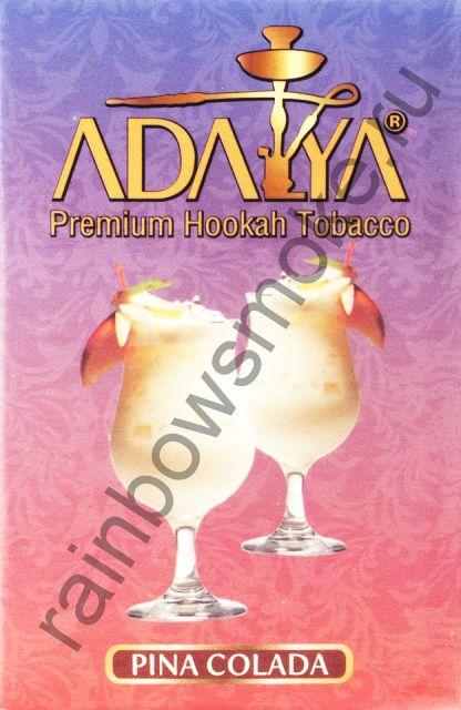 Adalya 50 гр - Pina Colada (Пина Колада)