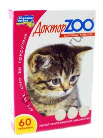 Витамины Доктор Зоо для Котят 120т