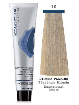 Elgon MODA&STYLING Перманентная крем-краска 10 Платиновый Блонд