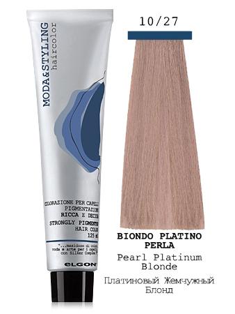 Elgon MODA&STYLING Перманентная крем-краска 10/27 Платиновый блонд жемчужный