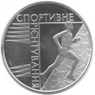 Спортивное ориентирование монета 2 гривны 2007