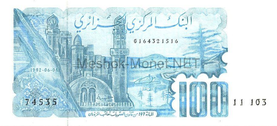 Банкнота Алжир 100 динар 1982 год