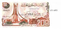 Банкнота Алжир 200 динар 1983 год
