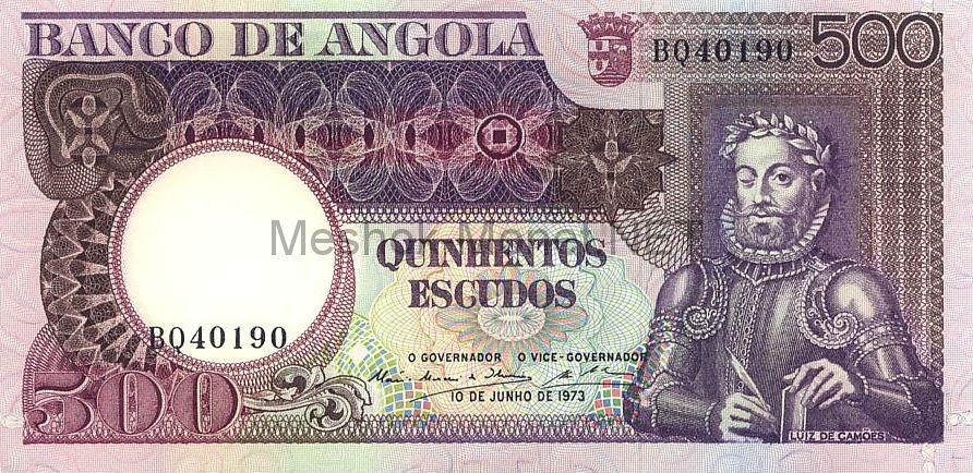 Банкнота Ангола 500 эскудо 1973 год