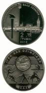 Игры ХХХ Олимпиады в Лондоне Монета Украины 2 гривны 2012
