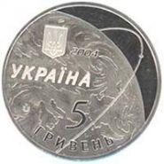 """50 лет КБ """"Южное"""" Монета 5 гривен"""