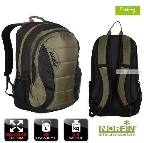 Купить Рюкзак Norfin NAVIGATOR 25 NF (25 л) (NF-40220)