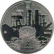 Джон Джеймс Юз( 1814 - 1889) 2 гривны Украина 2014