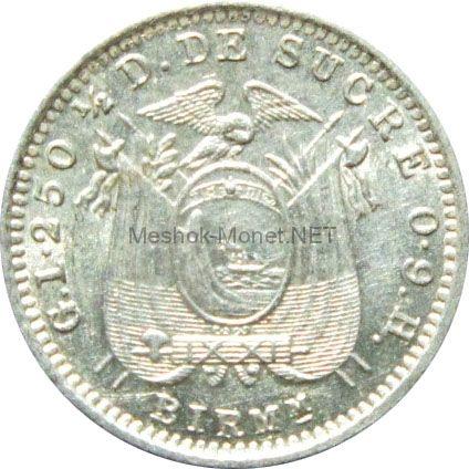 Эквадор 1/2 десимо 1915 г.