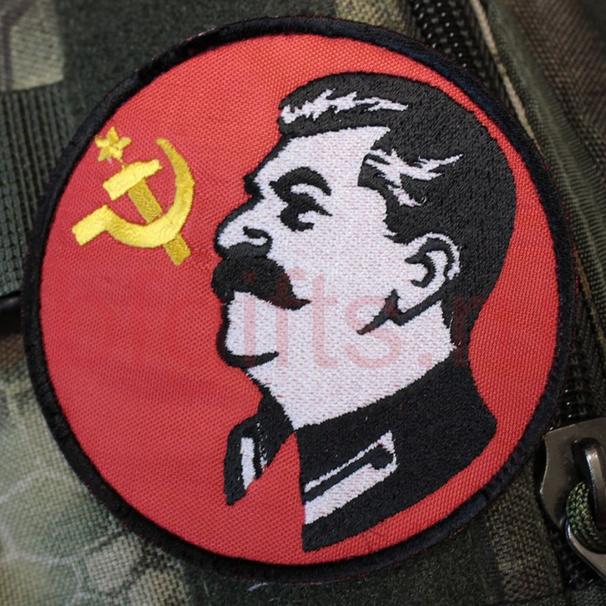 Моральный патч Сталин