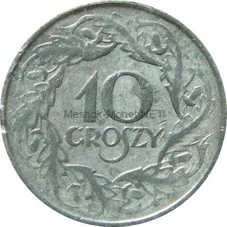 Польша 10 грош 1923 г. Y#36