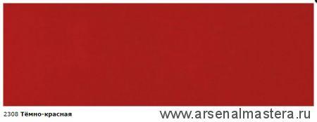 Непрозрачная краска для наружных работ Osmo Landhausfarbe 2308 темно-красная 0,125 л