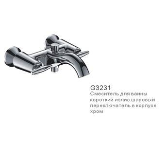 Gappo G3031 Смеситель для ванны
