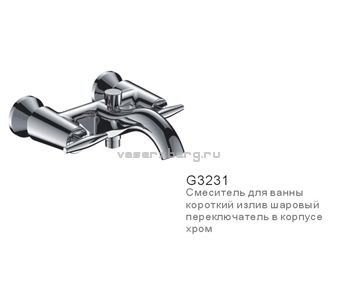 Gappo Muca G3031 Смеситель для ванны