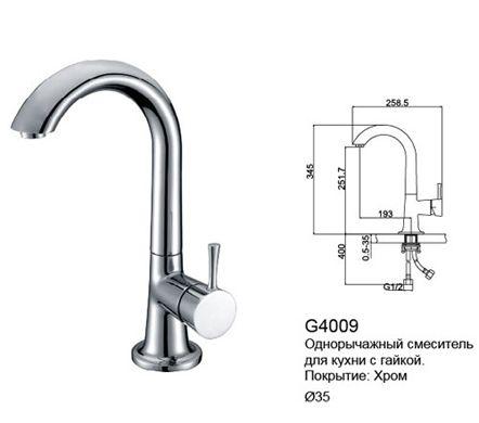 Gappo G4009 Смеситель для кухни