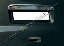 Накладка над номером задней двери, Omsaline, сталь