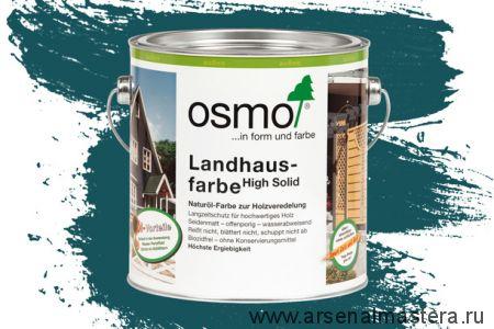 Непрозрачная краска для наружных работ Osmo Landhausfarbe 2501 морская волна 2,5 л