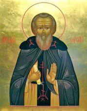 Икона Нил Сорский (рукописная)