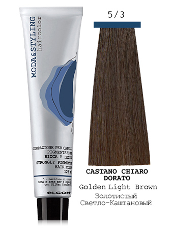 Elgon MODA&STYLING Перманентная крем-краска 5/3 Светло-каштановый золотистый