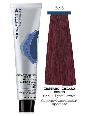 Elgon MODA&STYLING Перманентная крем-краска 5/5 Светло-каштановый красный