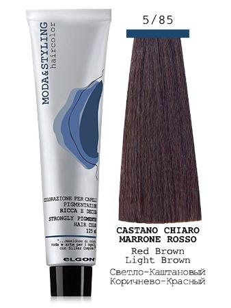 Elgon MODA&STYLING Крем-краска  5/85 Светло-каштановый коричнево-красный