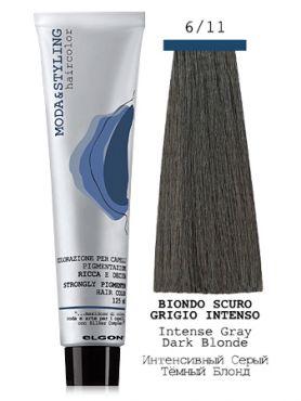 Elgon MODA&STYLING Крем-краска 6/11 Тёмный блонд интенсивно-пепельный