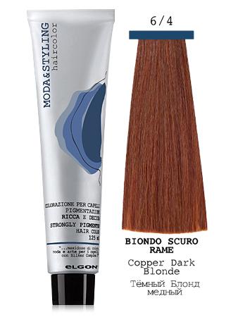 Elgon MODA&STYLING Перманентная крем-краска  6/4 Тёмный блонд медный