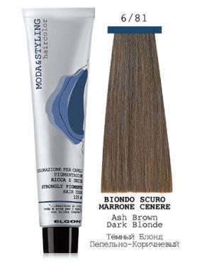 Elgon MODA&STYLING Крем-краска  6/81 Тёмный блонд коричнево-пепельный