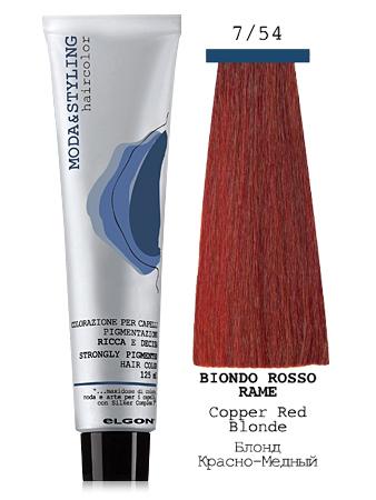 Elgon MODA&STYLING Перманентная крем-краска 7/54 Блонд красно-медный