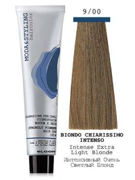 Elgon MODA&STYLING крем-краска 9/00 Очень светлый блонд интенсивный