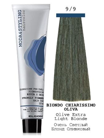 Elgon MODA&STYLING крем-краска  9/9 Очень светлый блонд оливковый