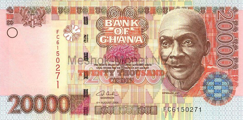 Банкнота Гана 20000 седи 2006 год