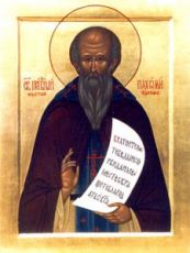 Икона Пахомий Нерехтский (рукописная)