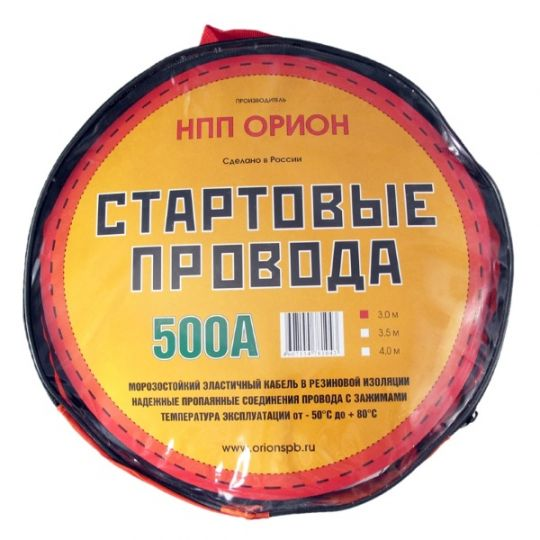 Стартовые провода Орион 500А 4,5м ( в сумке )