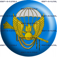 Наклейка 3D мини ВДВ Командование