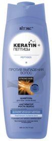 Витекс Keratin+Пептиды Шампунь против выпадения волос 500мл.