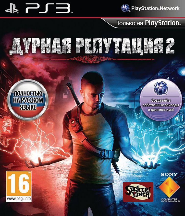 Игра Дурная Репутация 2 (PS3)