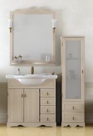 Комплект мебели для ванной Opadiris Клио 75