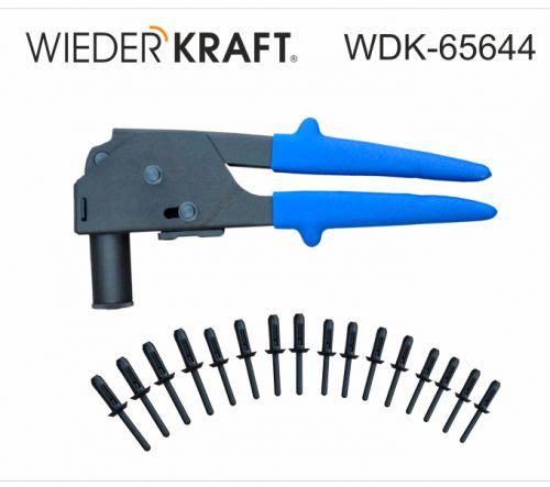 Ручной заклепочник для пластиковых заклепок WIEDERKRAFT WDK-65644
