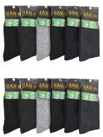 ХИТ!!!Мужские носки однотонные (мин.заказ 3 уп)-17,5 руб