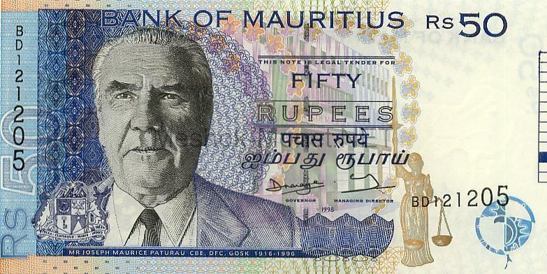 Банкнота Маврикий 50 рупий 1998 год