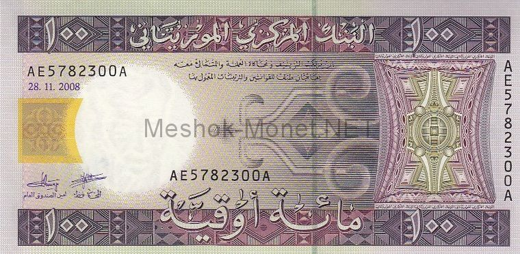 Банкнота Мавритания 100 угия 2008 год