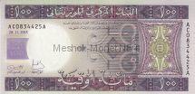 Банкнота Мавритания 100 угия 2015 год